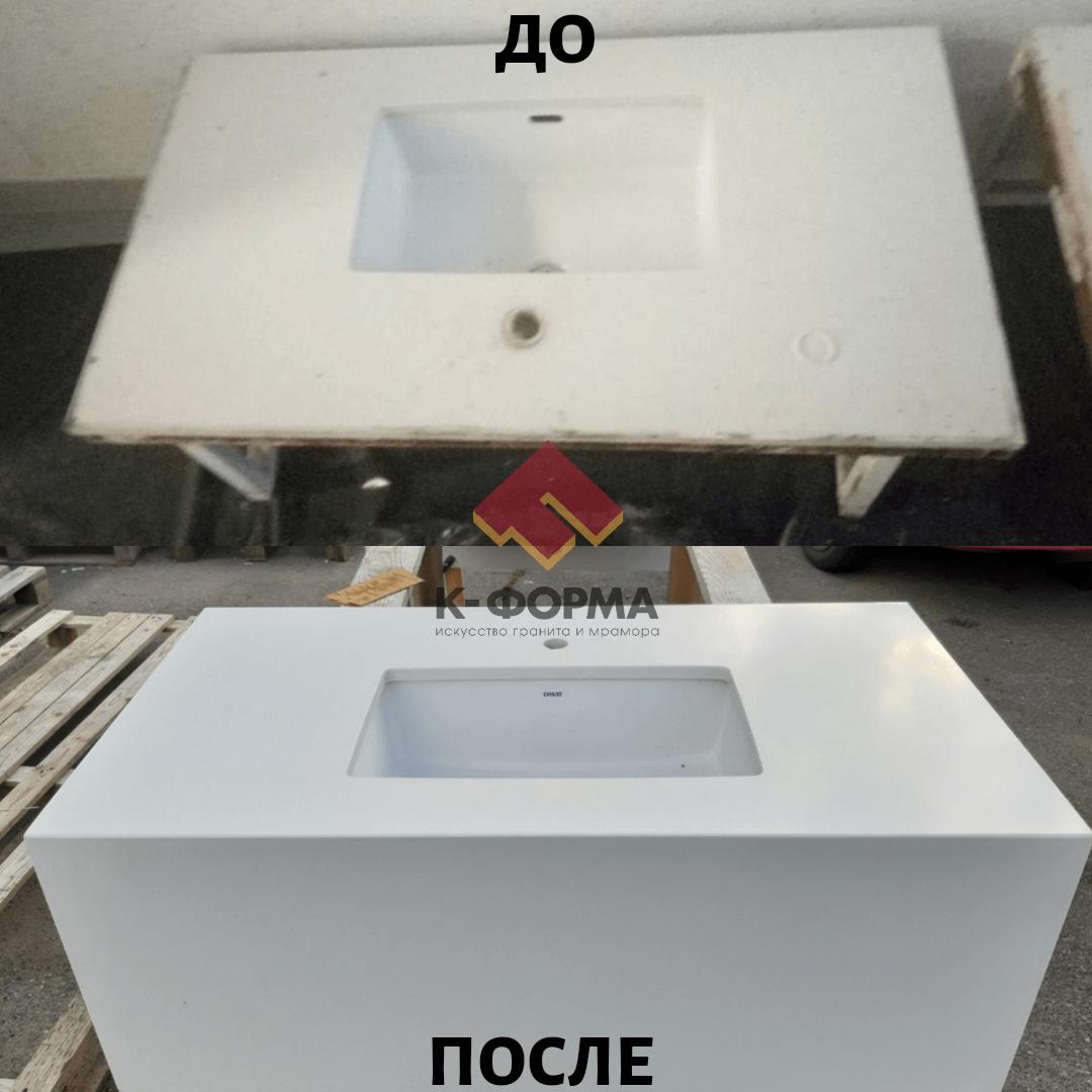20190726_115438_0000
