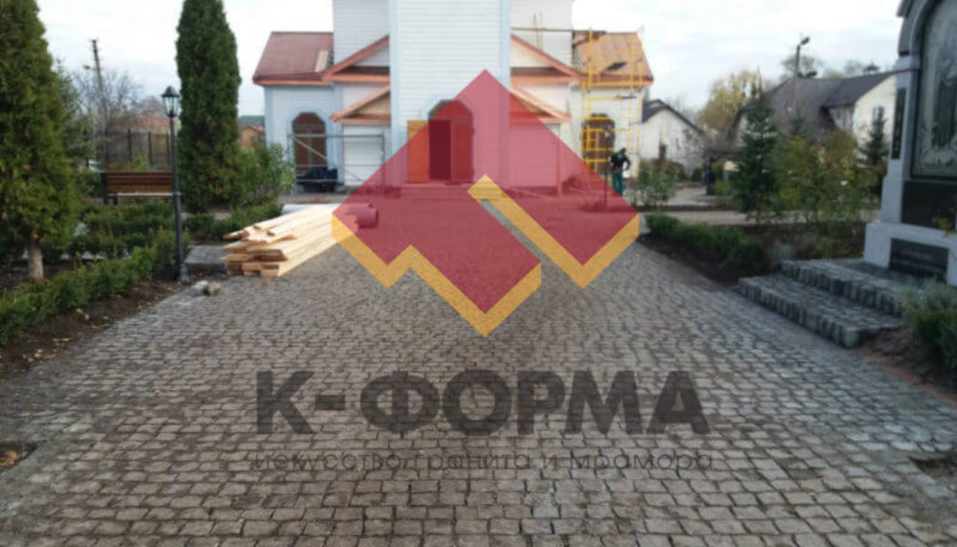Храм великомученика Дмитрия Солунского