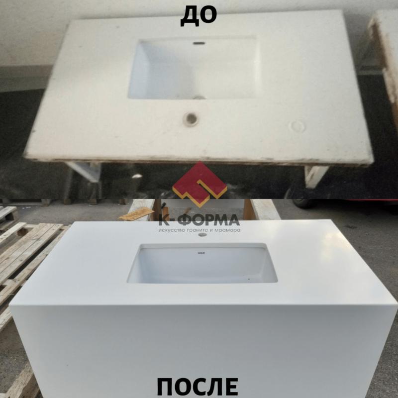 Реставрация кварцевых столешниц