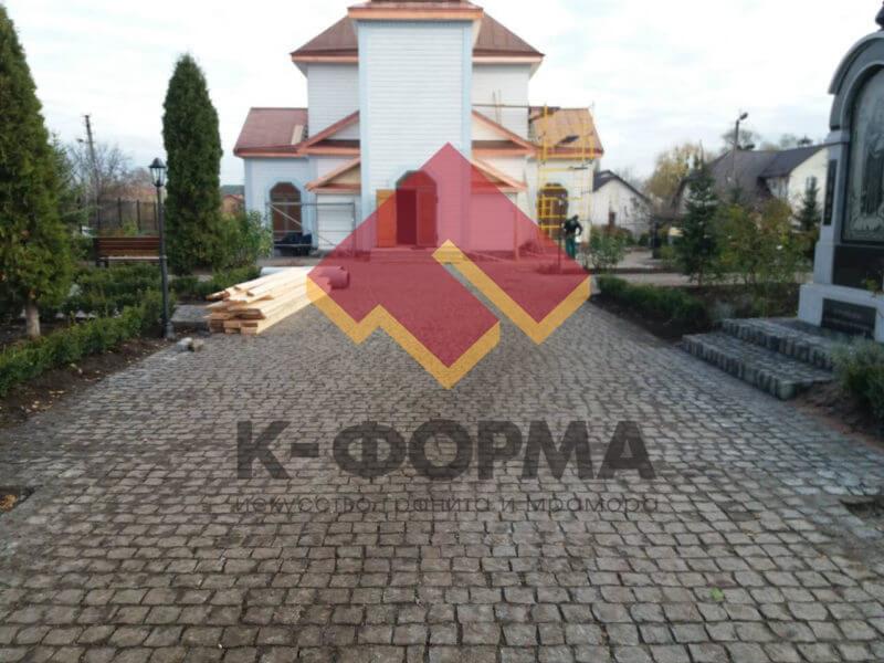 Храм великомученика Дмитра Солунського